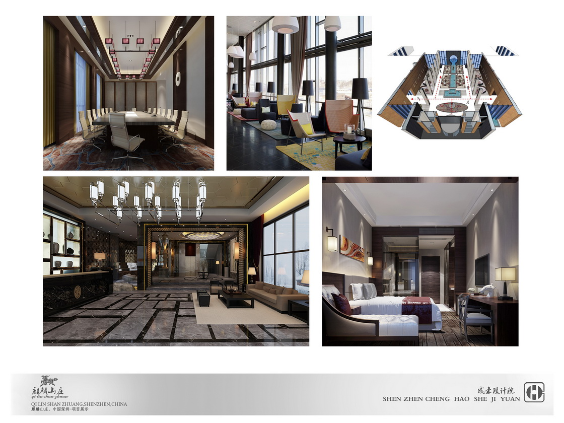 麒麟山庄大酒店