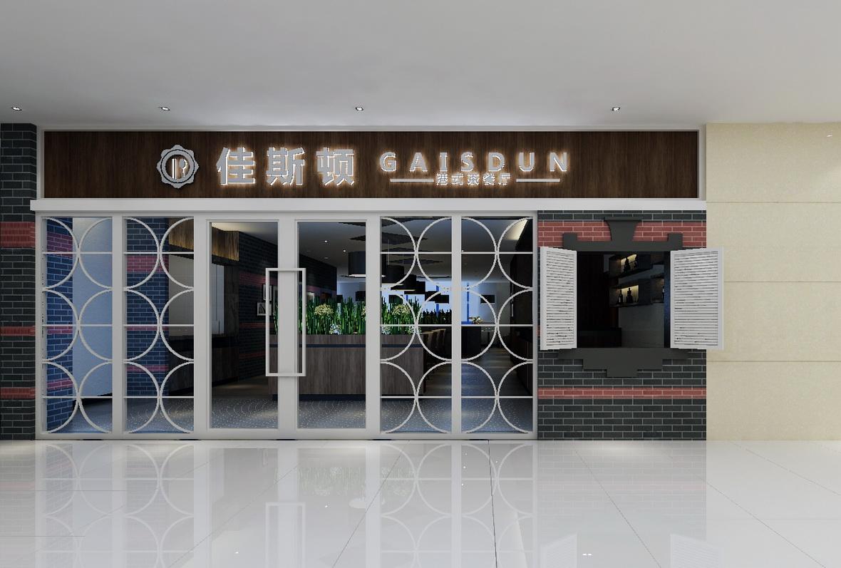 佳斯顿荼餐厅-重庆店