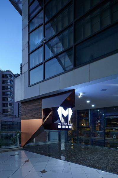 上海摩根网咖