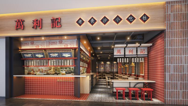 萬利记_深圳餐厅装修设计效果图