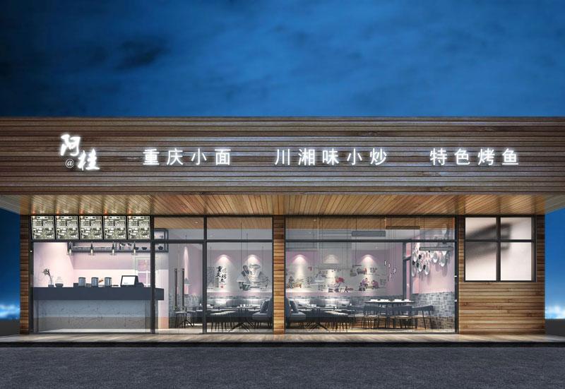重庆小面_深圳餐厅设计效果图
